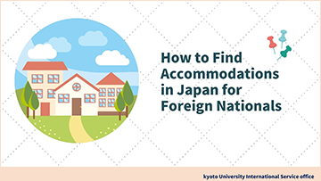 How to Find Accommodations in Japan for Foreign Nationals