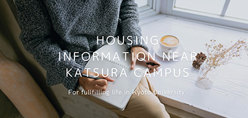 Housing Information near Katsura Campus